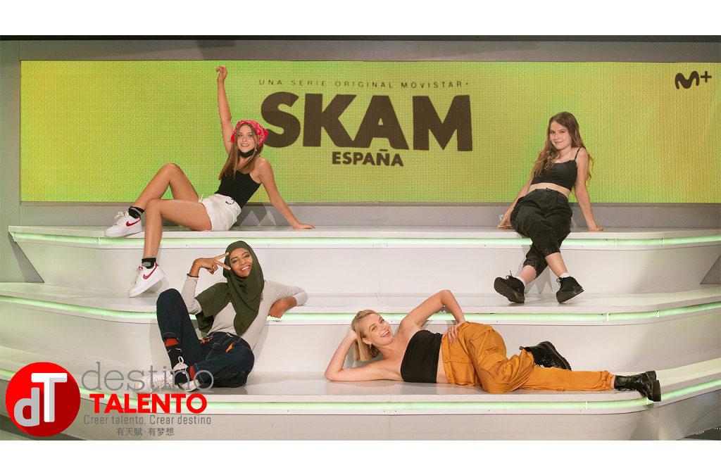 La última temporada de 'SKAM España'