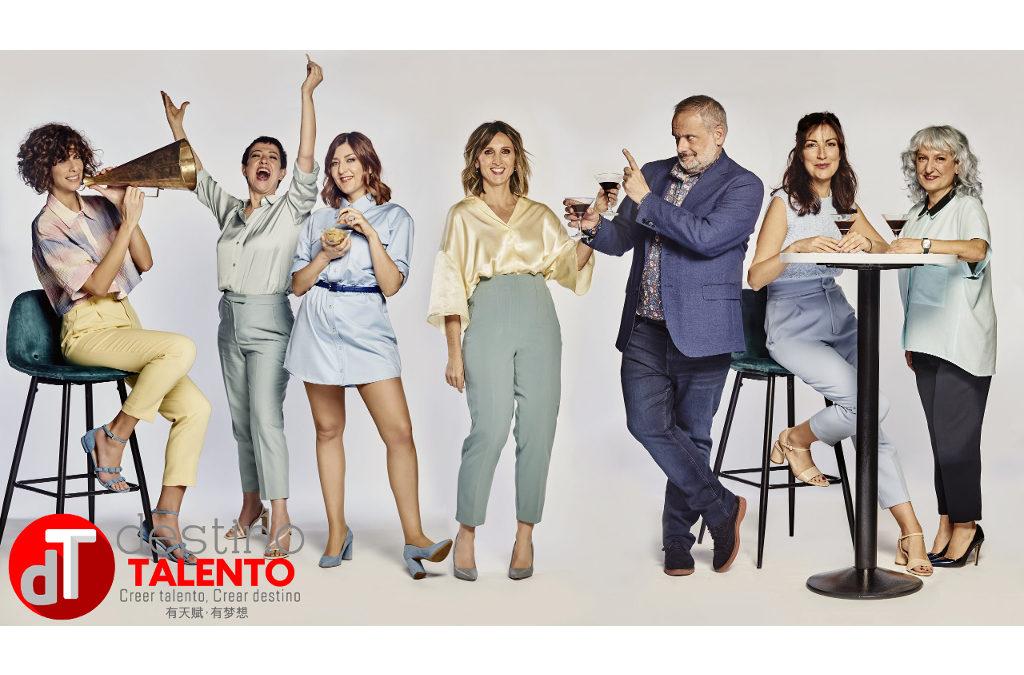 Un Ver-Mú por el cine y series en Movistar+